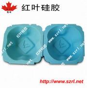 аддитивный силикон на платине катализатор для пищевой промышлености