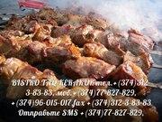 Доставка еды в Армении от BISTRO TAQ KERAKUR